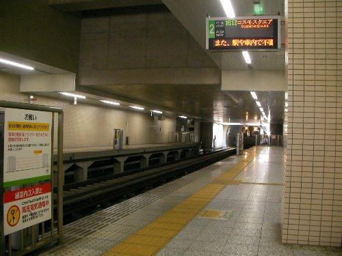 20140715スピッツ大阪城H②