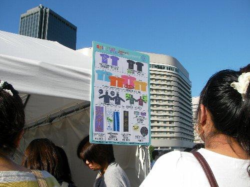 20140715スピッツ大阪城H⑩