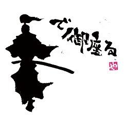 SnapCrab_NoName_2014-7-27_12-38-40_No-00.jpg