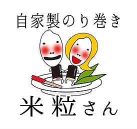 SnapCrab_NoName_2014-8-7_11-0-45_No-00.jpg