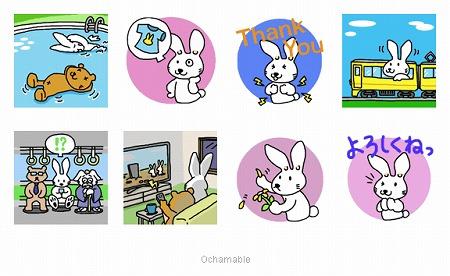 SnapCrab_NoName_2014-9-11_12-53-20_No-00.jpg