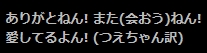 Baidu IME_2014-8-22_9-0-47