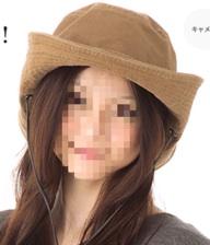 201406040932013ec.jpg