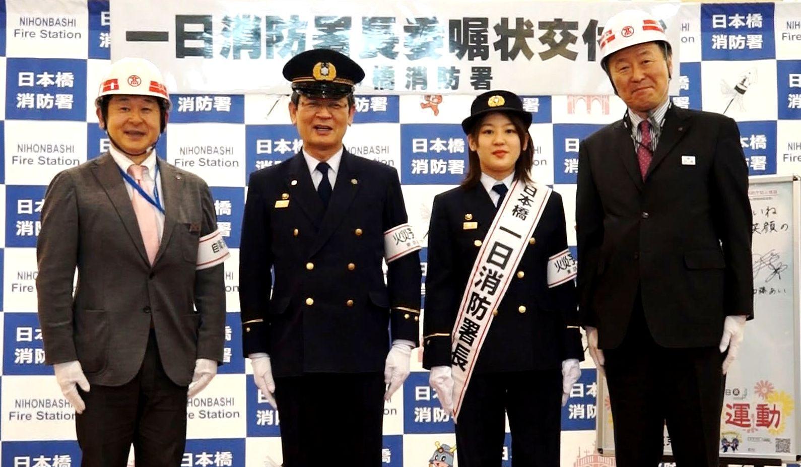 日本橋高島屋の防災訓練、一日消...