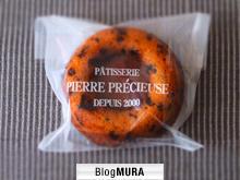 ピエールプレシュウズ 焼き菓子