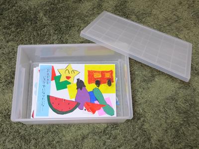 幼稚園 作品 収納