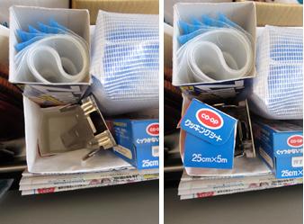 チャック付保存袋の収納