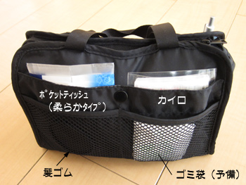 www.muji.net. digistill 2年前 · 無印良品 見開きバッグインバッグ · «