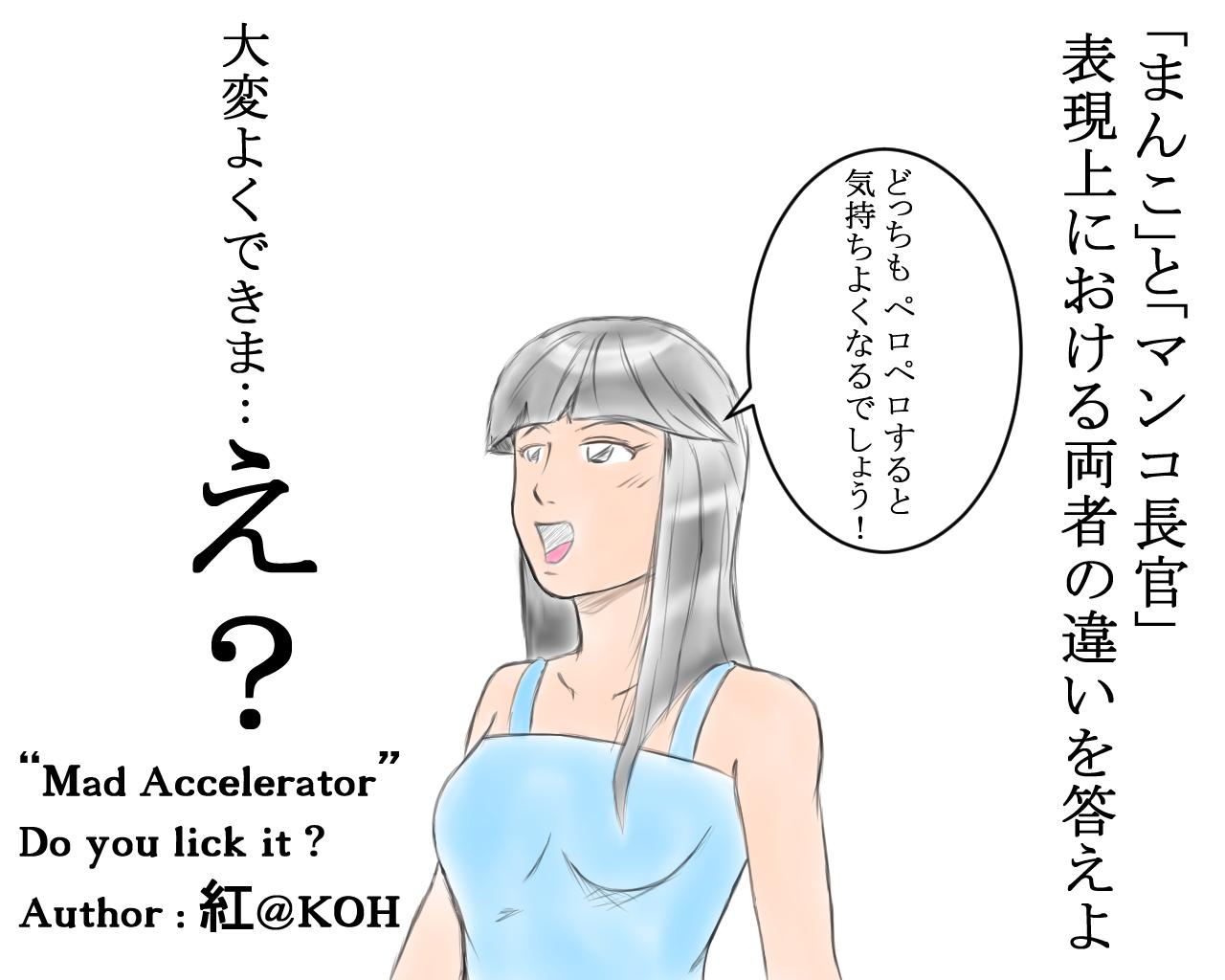 hitokoto33.jpg