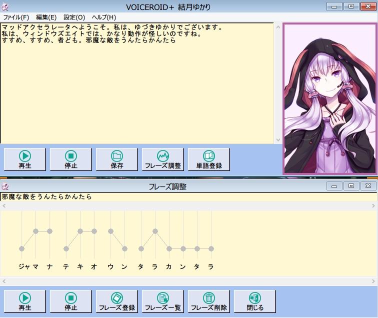 yukarikidou2.jpg