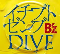 Bz16.jpg