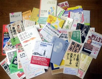 books2014_1-8.jpg