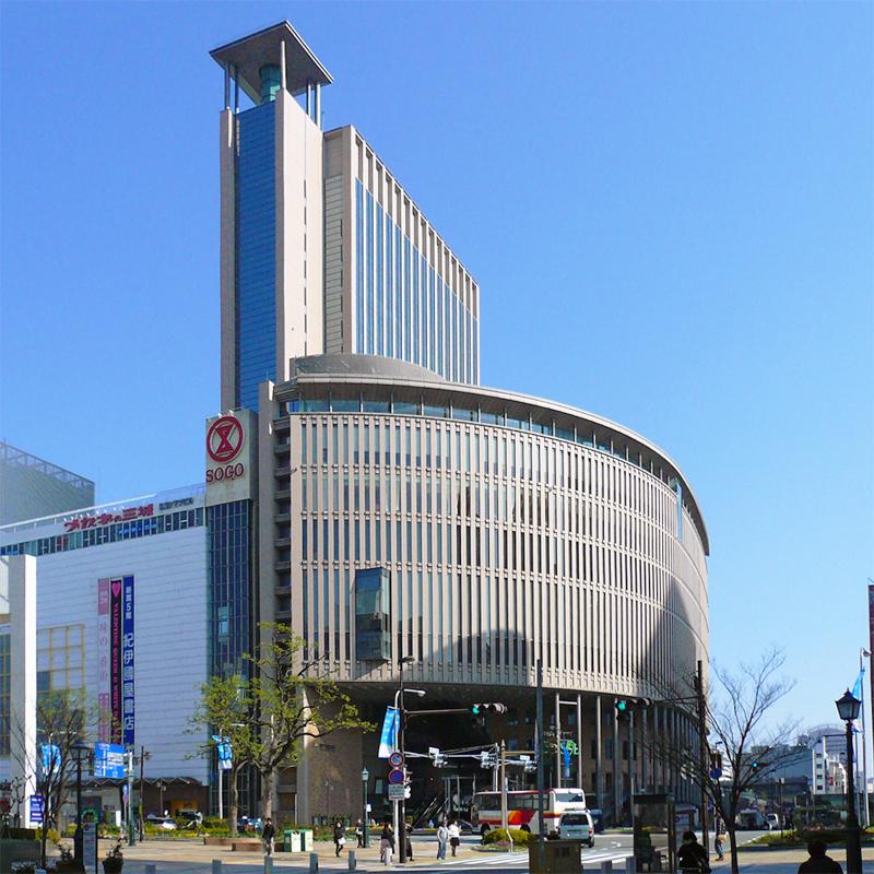 Kobe_international_house03s3072.jpg