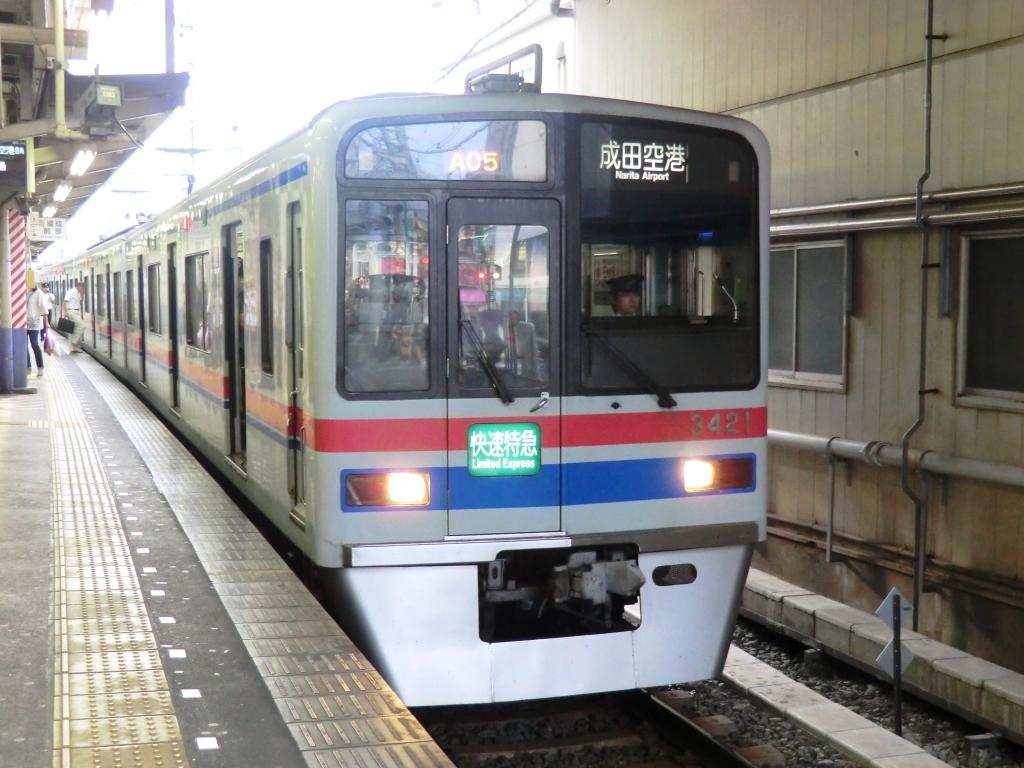16A05.jpg
