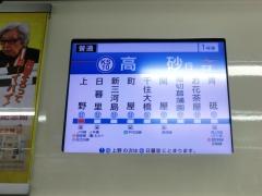 LCDモニター