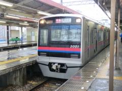 特急13A01