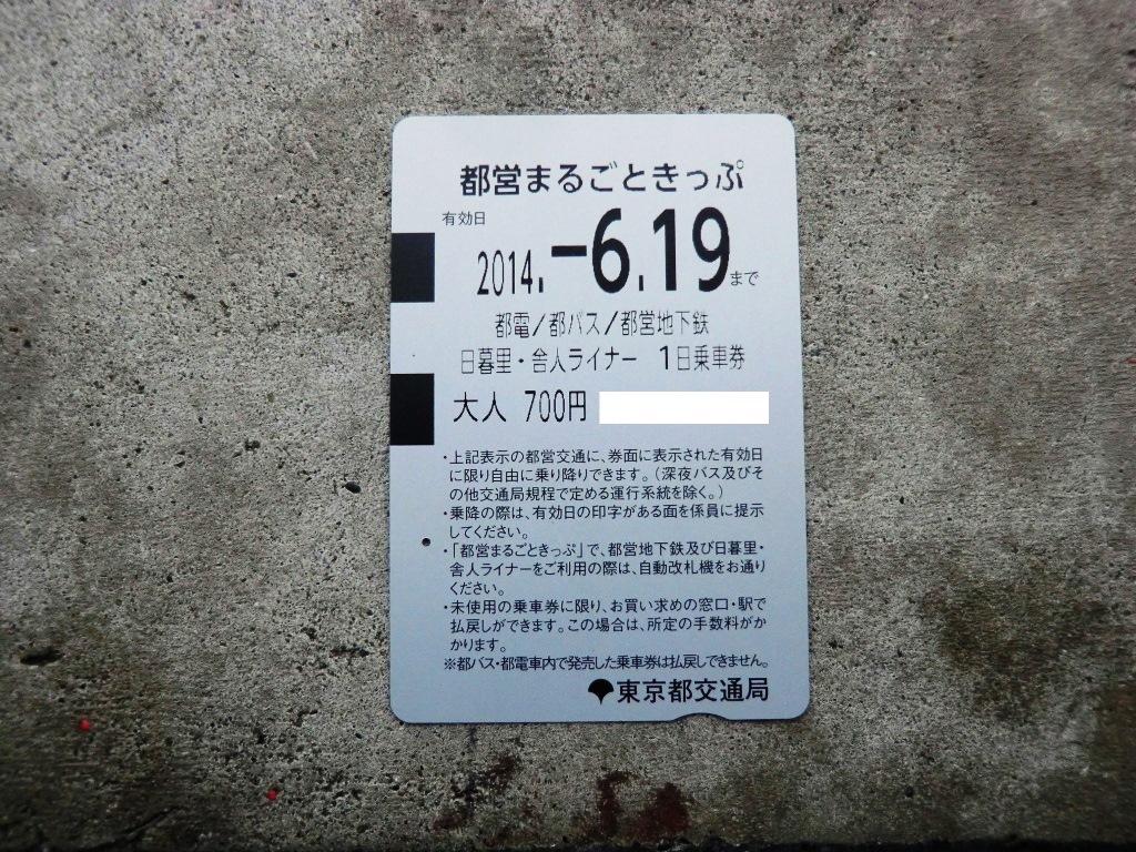 2014061920275780c.jpg