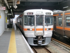 938M・JRC