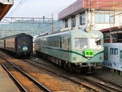 元南海21000系