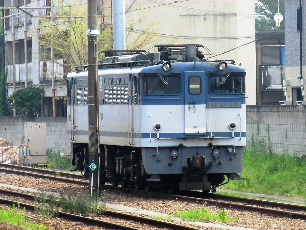 EF65-2094.jpg