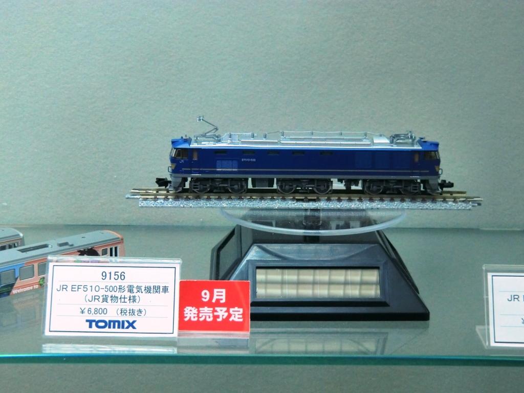 TOMIX6_201408021943273fd.jpg
