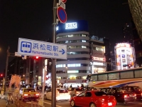 土竜@大門・20140222・交差点