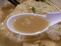 縁道@門前仲町・20140323・スープ