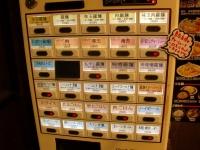 室壱羅麺@三越前・20140402・券売機