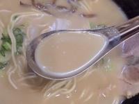 和@赤坂・20140410・スープ