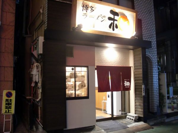 和@赤坂・20140410・店舗