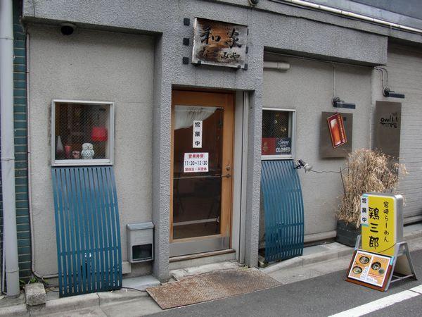 鶏三郎@錦糸町・20140413・店舗