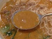 彩華@月島・20140709・スープ
