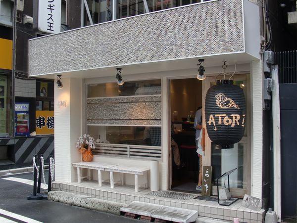 ATORI@神田・20140713・店舗