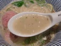 MENSHO@春日・20140818・スープ