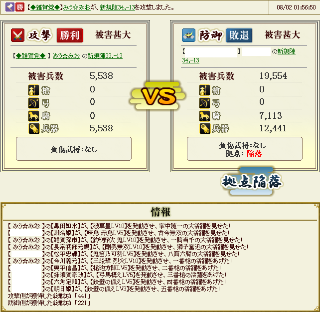 20140802123242546.png