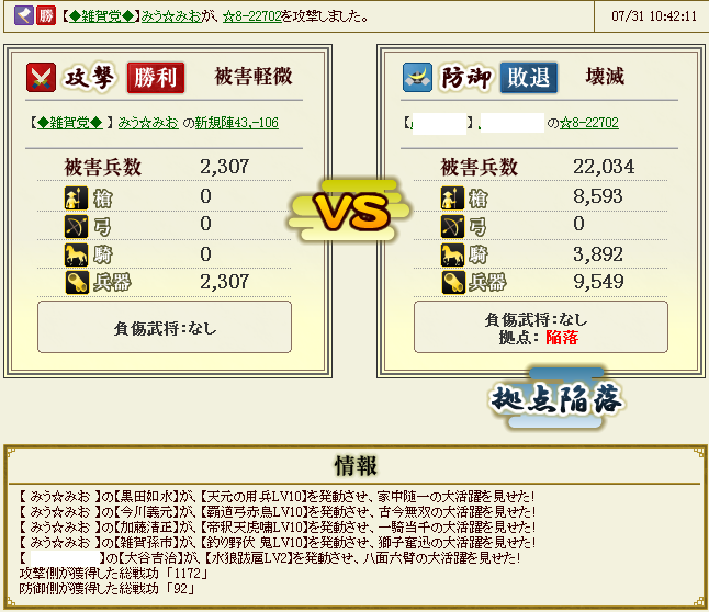 20140802123243316.png