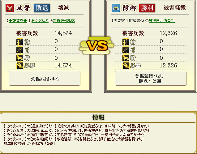20140810083111764.png
