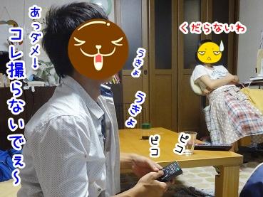 kinako407.jpg