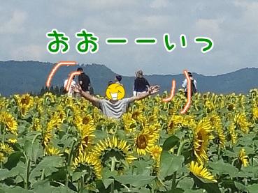 kinako716.jpg