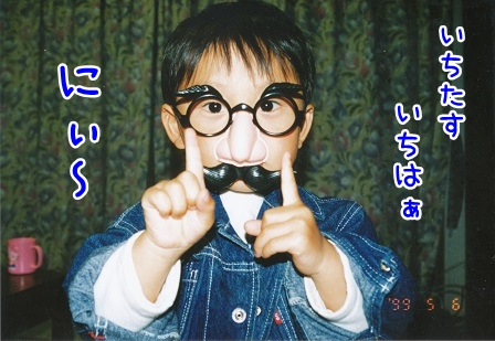kinako792.jpg
