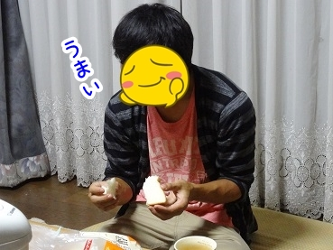 kinako843.jpg