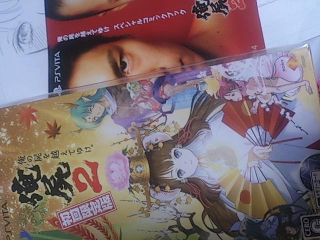 moblog_46af6492.jpg