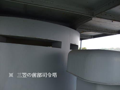 https://blog-imgs-63-origin.fc2.com/m/u/r/murakumo1868/0704280045.jpg