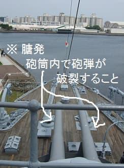 https://blog-imgs-63-origin.fc2.com/m/u/r/murakumo1868/0704280052.jpg