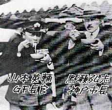 https://blog-imgs-63-origin.fc2.com/m/u/r/murakumo1868/1b6c83c5e7ec8a6206b8b493f2b197c5.jpg