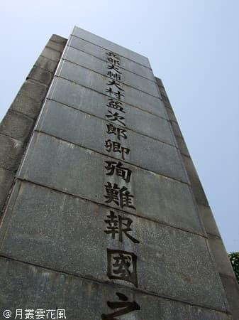 https://blog-imgs-63-origin.fc2.com/m/u/r/murakumo1868/2008_05080364.jpg