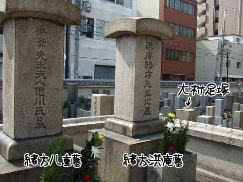 https://blog-imgs-63-origin.fc2.com/m/u/r/murakumo1868/2008_05080447.jpg