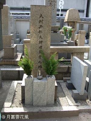 https://blog-imgs-63-origin.fc2.com/m/u/r/murakumo1868/2008_05080454.jpg