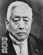 https://blog-imgs-63-origin.fc2.com/m/u/r/murakumo1868/20140330_02.jpg