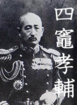 https://blog-imgs-63-origin.fc2.com/m/u/r/murakumo1868/20140809.jpg